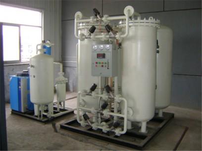Especializada en la Industria Electrónica de nitrógeno que hace la máquina, PSA generador de nitrógeno, PSA generador de nitrógeno Precio